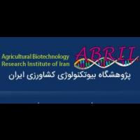 پژوهشگاه بیوتکنولوژی کشاورزی ایران