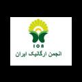 انجمن ارگانیک ایران