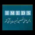 انجمن صنفی متخصصین تجهیزات پزشکی کشور